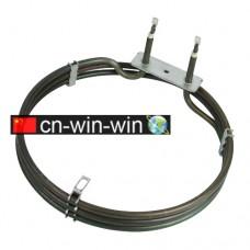 Circular Fan Oven Element - Fan Forced
